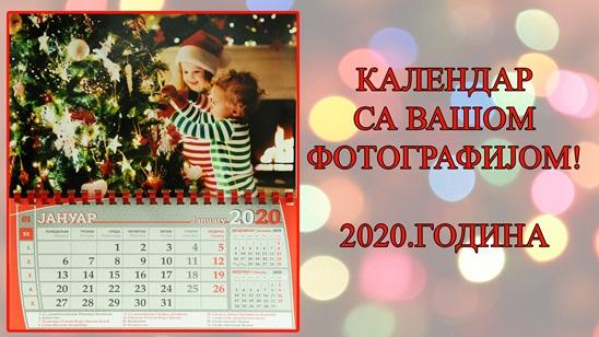 Izrada kalendara sa fotografijom po izboru!