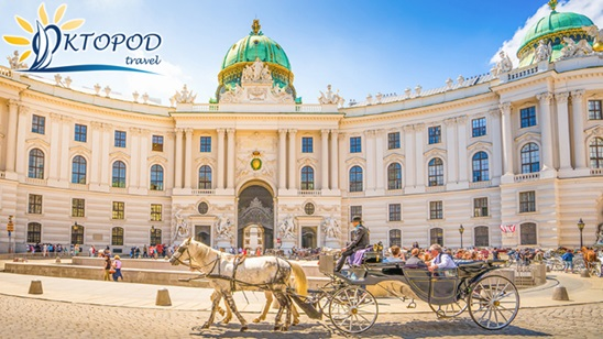 Beč: 590din i 79€ za 2 noćenja sa doručkom i autobuski prevoz!