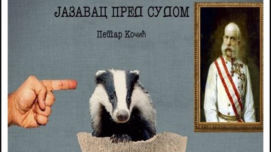Pozorište Slavija: Predstava Jazavac pred sudom 21.10.!