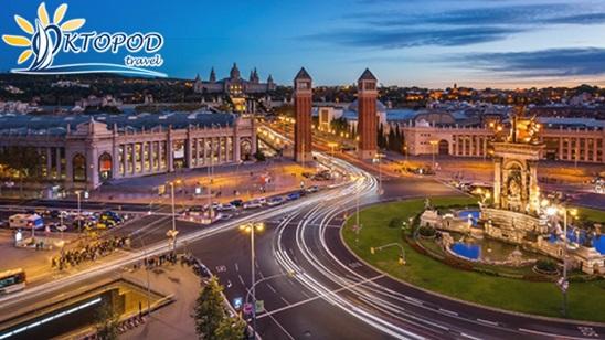 Barselona: 990din i 199€, 4 noćenja i autobuski prevoz!