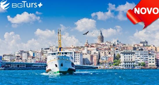 Istanbul: 850din i 85€, za 3 noćenja sa doručkom i prevoz!