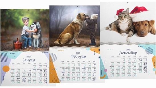 Izrada foto kalendara za 2021. godinu!