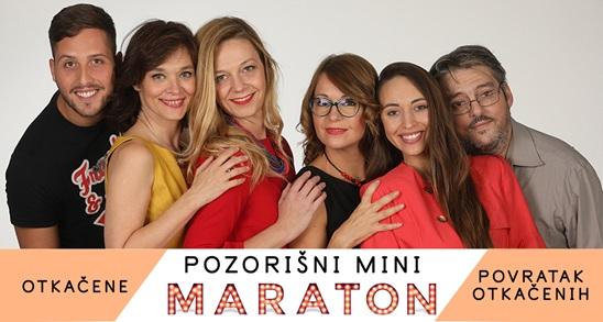 Akademija 28: Pozorišni mini maraton - Otkačene i Povratak otkačenih 29.11.!